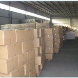 供应深圳DHL运输到葡萄牙国际快递,中国出口到葡萄牙快递价格查询