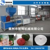 节能高效塑料拉丝机,塑料拉丝机厂家,塑料制绳机