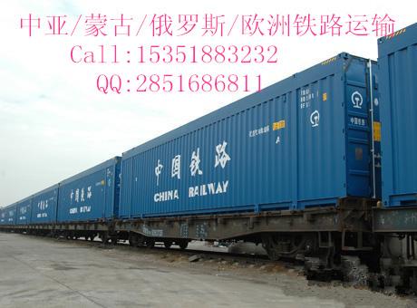 供应到蒙古乌兰巴托铁路运输