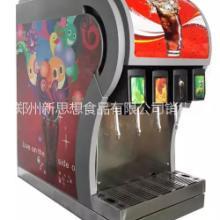 郑州新思想三阀四阀可乐机饮品店批发