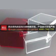 西安优质陕西亚克力货柜批发定制厂家加工推荐爱圣儿图片