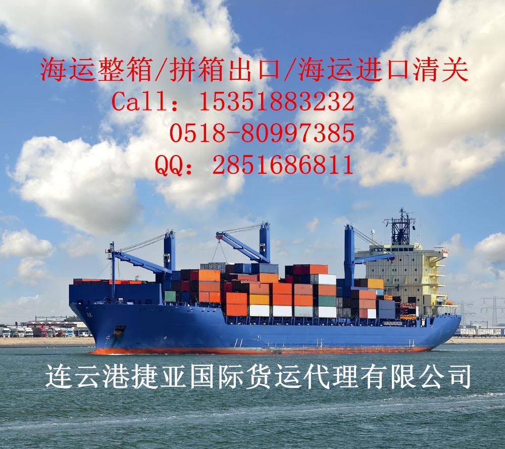 海运进口清关图片/海运进口清关样板图 (2)