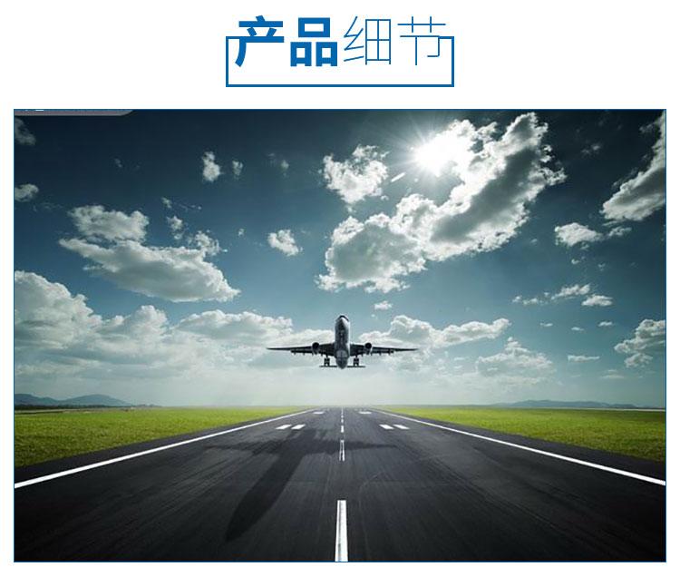国际空运图片/国际空运样板图 (3)