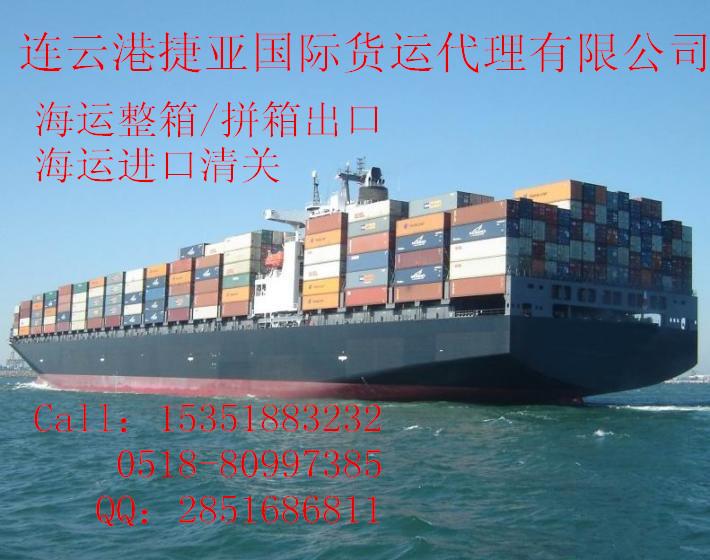 海运进口清关图片/海运进口清关样板图 (4)