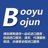广州进口食品报关提供哪些单证能减免关税