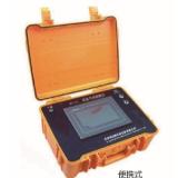 便携式VOC气体检测仪,恶臭气体检测仪
