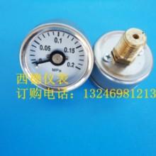 30MM轴向0.2MPA压力表,轴向气压表,不锈钢壳,螺牙1分