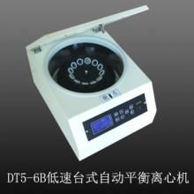 DT5-6B型低速离心机