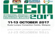 2017年马来西亚绿色能源展览会批发