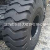 装载机轮胎23.5-25,工程机械轮胎23.5-25