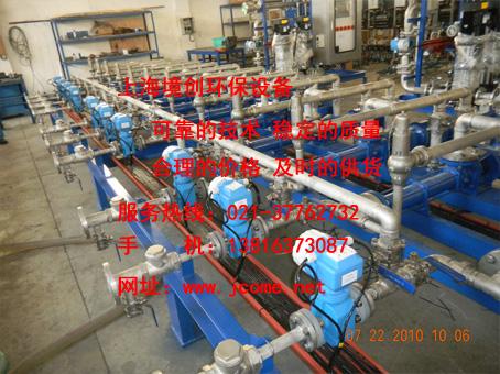 造纸加药设备/ZJ---IB600型造纸加药设备制造商