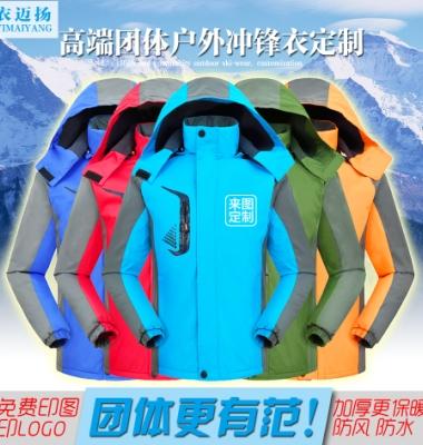 冲锋衣图片/冲锋衣样板图 (2)