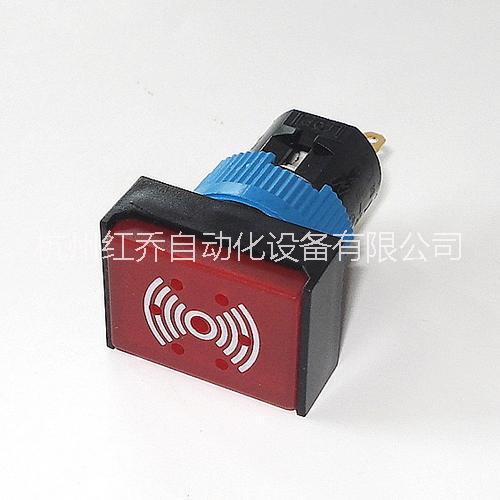 供应蜂鸣器凯昆微型蜂鸣器开孔16MM 24V报警器K16-CZ