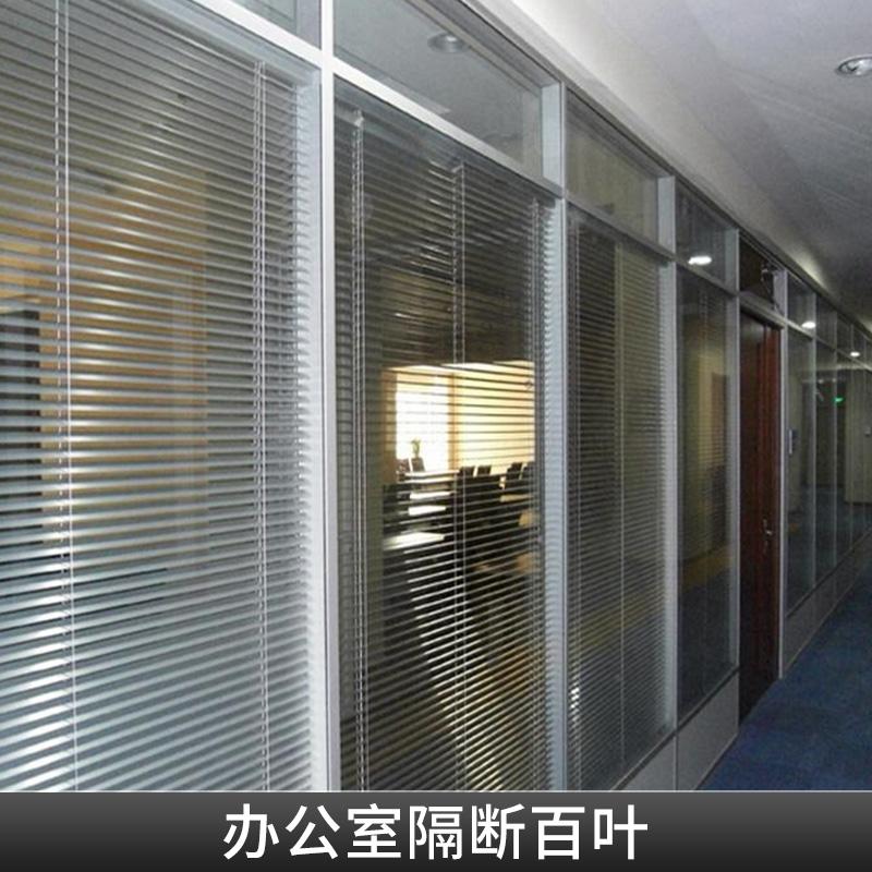办公室隔断百叶出售窗帘卷帘办公室厨房卫生间阳台浴室窗帘遮光防水