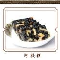 阿胶糕春节年货礼盒礼包 休闲保健食品即食手工制品厂家直销