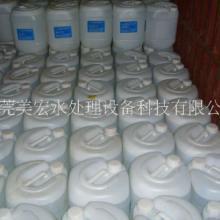 供应东莞、广州、深圳去离子水图片