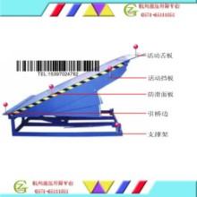 供应杭州固定式液压登车桥|固定登高车厂家图片