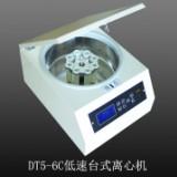 供应DT5-6C型低速离心机