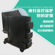 养殖锅炉养殖加温设备养殖散热器批发
