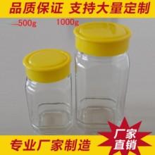 徐州玻璃制品八角蜂蜜瓶蜂蜜瓶500g玻璃瓶蜂蜜果酱包装瓶定制蜂蜜果酱瓶批发