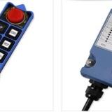 SAGA1-L8B遥控器