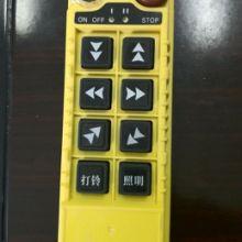 8路500米工业遥控器DK-8F8路工业遥控器DK-8F500批发