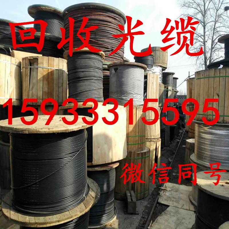供应贵州贵阳清镇室外单模GYTA架空光缆,贵州贵阳开阳12GYTS光缆厂家价格