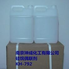 氨乙基氨丙基三甲氧基硅烷硅烷偶联剂,KH-792图片