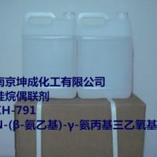 氨乙基氨丙基三乙氧基硅烷 KH-791,硅烷偶联剂