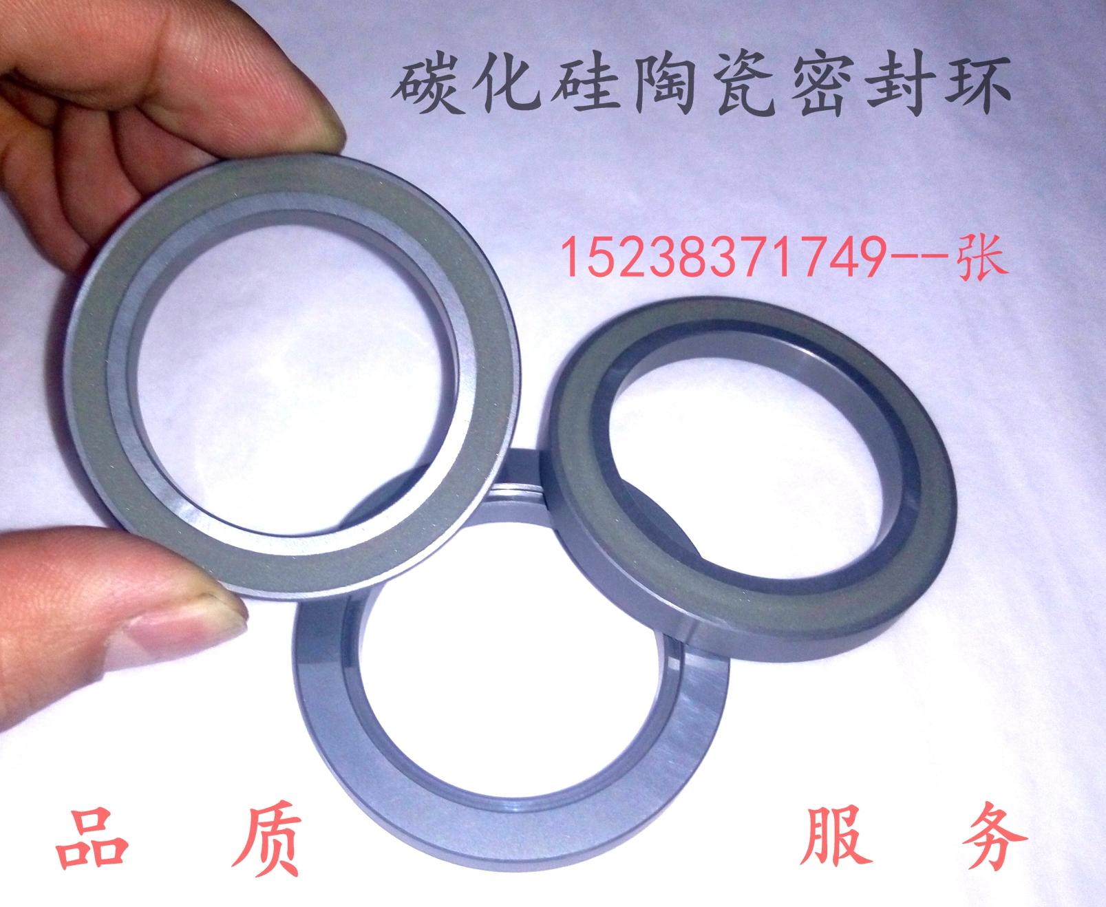无锡做碳化硅陶瓷的厂家,江苏哪有做耐磨陶瓷环的,河南做碳化硅的厂