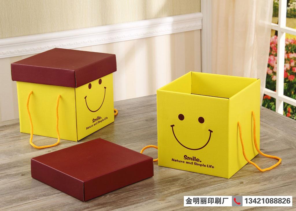 廊坊礼品包装彩盒价\河南礼品包装彩盒方型\礼品包装彩盒方型报价  廊坊礼品包装彩盒价格