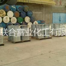 洗车水 深圳东莞洗车水