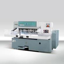 厂家直销电脑切纸机 程控切纸机 瑞安QZ1300型高速切纸机图片