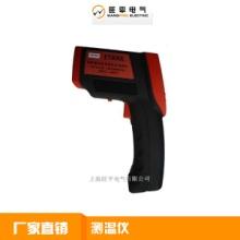 铝水测温仪供应红外线钢水铁水冶金冶炼工业高温测温枪厂家直销批发