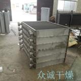 深圳不锈钢散热器厂,不锈钢散热器厂家直销,不锈钢散热器价格