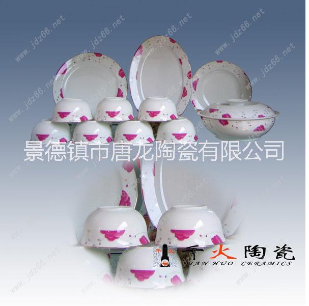 陶瓷餐具 江西陶瓷餐具厂家直销 陶瓷餐具批发