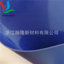 2017年热销蓝色耐酸碱、耐高温PVC夹网布、水池面料批发