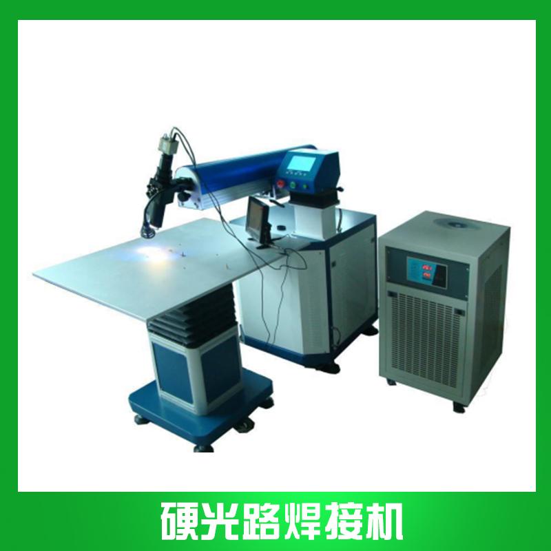 GSS-HJ系列硬光路激光焊接机 大功率自动化首饰激光焊接设备