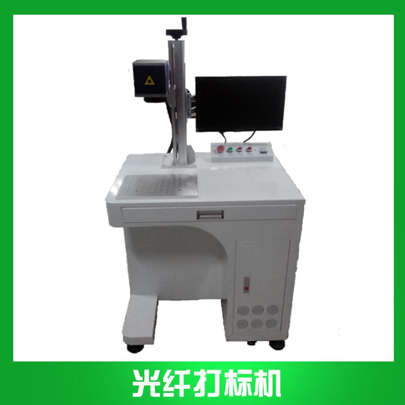 GSS-FIB系列光纤激光打标机 分体式/封闭式机柜激光打标设备