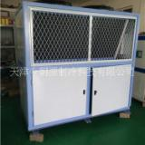 冷冻机_天津冷水机生产_工业冷水机30匹