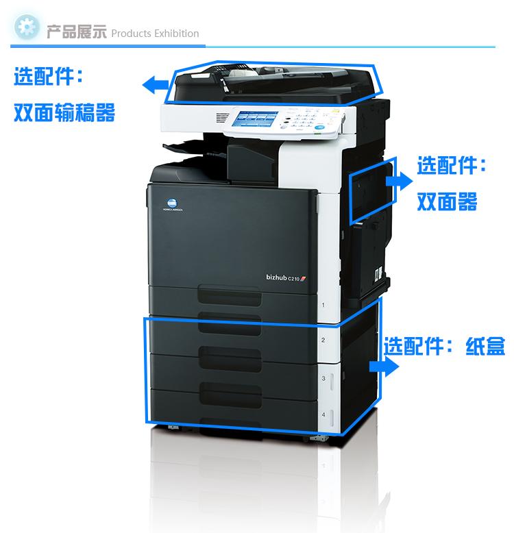 广州复印机