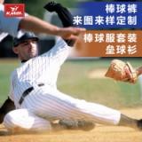 康美夏季男式修身橄榄球裤瑜伽裤棒球裤棒球衫棒球服上衣裤子订制