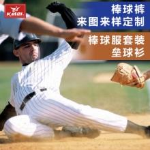 康美夏季男式修身橄榄球裤瑜伽裤棒球裤棒球衫棒球服上衣裤子订制批发