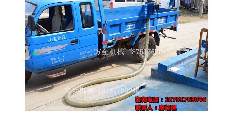 方全机械 加工定制吸粮机 XL-6m软管绞龙上料机 厂家直销