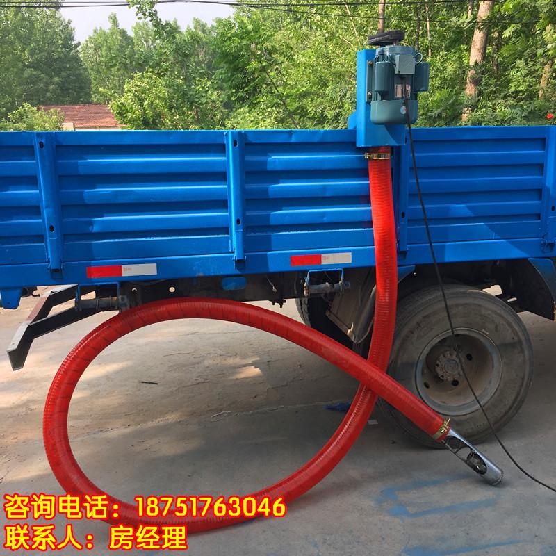 便携式车载吸粮机 6m软管吸粮机 煤炭输送机