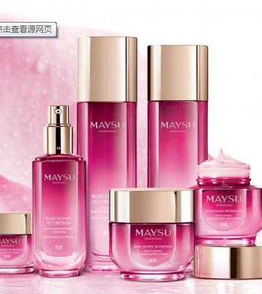 进口化妆品_进口化妆品代理公司需满足哪些条件|具备什么资质