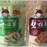 云南坚果包装袋图片