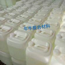 东莞玻璃钢工艺品硬化剂