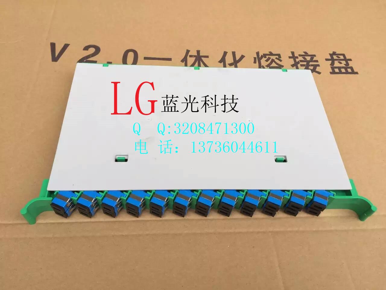 慈溪市24芯一体化光纤盘生产厂家