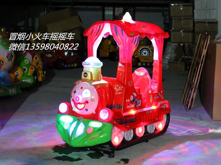 儿童摇摇车游乐场电动玩具直销